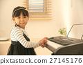 鋼琴 孩子 小孩 27145176
