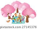 꽃놀이, 꽃구경, 벚꽃놀이 27145376