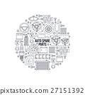 repair, mechanic, tool 27151392