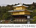 금각사 (로쿠 온) 사리탑 토노 27154482