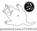 뚱보 고양이 27156510