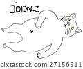 뚱보 고양이 27156511