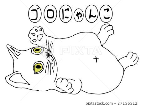 fat cat, cat, neko 27156512