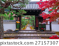 Yugoyaji寺庙秋叶在京都 27157307