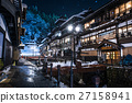 Snowscapes ของ Ginzan Onsen 27158941