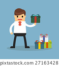 Businessman holding a gift box 27163428