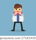 Businessman holding a gift box 27163430