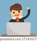 Happy businessman working on computer 27163437