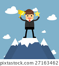 Businessmen go to the top of mountain.  27163462
