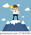 Businessmen go to the top of mountain.  27163465