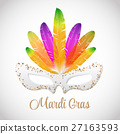 Mardi Gras vector mask with colorful feathers 27163593