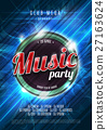 Party neon sign. Abstract background. Music party 27163624