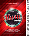 Party neon sign. Abstract background. Music party 27163639