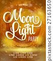 Hello Summer Beach Party Flyer. Vector Design EPS 27163650