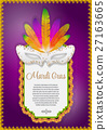 Gold frame Mardi Gras background EPS 10 vector 27163665
