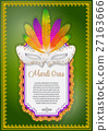 Gold frame Mardi Gras background EPS 10 vector 27163666
