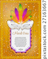 Gold frame Mardi Gras background EPS 10 vector 27163667