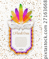 Gold frame Mardi Gras background EPS 10 vector 27163668
