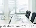个人电脑 电脑 计算机 27167173