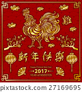 rooster vector chicken 27169695
