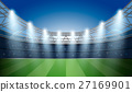 Soccer Stadium with spot light. Football Arena. 27169901