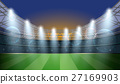 Soccer Stadium with spot light. Football Arena. 27169903