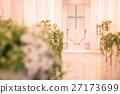 결혼식 이미지 27173699