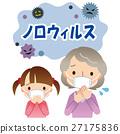 感染 老人 年老 27175836