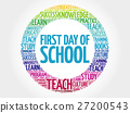educate, education, school 27200543