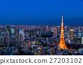 東京·暮光之城夜景 27203102