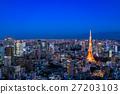 東京·暮光之城夜景 27203103