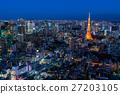 東京·暮光之城夜景 27203105