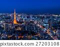 東京·暮光之城夜景 27203108
