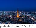 東京·暮光之城夜景 27203110