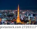 城市景觀 城市 東京 27203117
