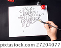 Man writing a Thank you note 27204077