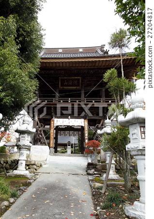 七個幸運神Yogyoji(市川美里鎮) 27204817