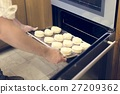 Hands Holding Dough Tray Scone Bakery Concept 27209362