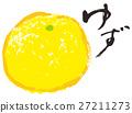 角色 檸檬 日本柚子 27211273