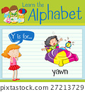 Flashcard letter Y is for yawn 27213729