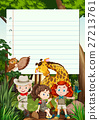 Border template with kids and animals 27213761
