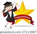 person student graduation 27213897