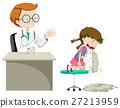 kid, sick, illness 27213959
