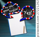 Do You Speak English - Two Speech Bubbles 27221262
