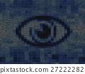Digital eye, virtual reality, network surveillance 27222282