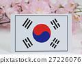 ต้นซากุระฤดูใบไม้ผลิธงชาติ 27226076