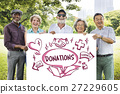 Support Donations Charity Volunteer Care Welfare Concept 27229605