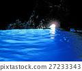 Blue Grotto 27233343