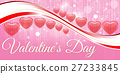 Creative red heart banner design valentine day 27233845