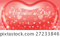 Creative red heart banner design valentine day 27233846